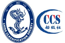 The Certificate of China Classification Society